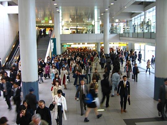 La estación de Shinjuku