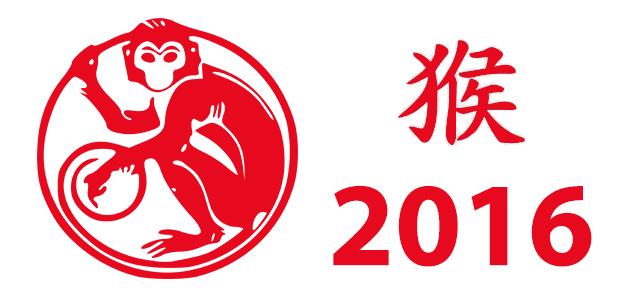 Año Chino 2016: Mono Rojo de Fuego
