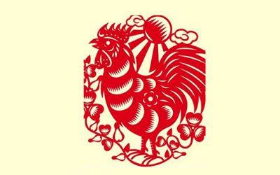 Año chino 2017: Gallo rojo de fuego Yin